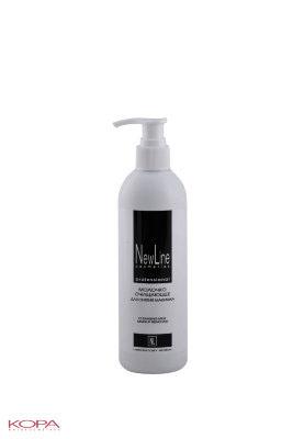 New Line Молочко очищающее для снятия макияжа, 300 мл21204Предназначено для демакияжа и очищения кожи в процедурах салонного ухода. Эффективно удаляет с кожи все виды декоративной косметики и загрязнения.