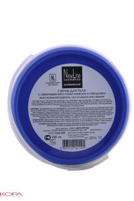 New Line Скраб для тела с эфирными маслами лимона и апельсина, 1000 мл22202Предназначен для процедур интенсивного комплексного ухода за кожей тела. Активизирует обмен веществ, усиливает кровообращение за счет массажного эффекта, предупреждает появление целлюлита и растяжек. Диоксид кремния – натуральный абразивный компонент, интенсивно отшелушивает ороговевшие клетки, выравнивает рельеф и тон кожи, придает ей шелковистость. Эфирные масла, экстракты фукуса и листа березы смягчают действие скраба, оказывают антиоксидантное действие.