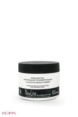 New Line Крем-маска питательная тонизирующая с сапропелевыми грязями, 300 мл22406Предназначена для интенсивного комплексного ухода за сухой, обезвоженной, чувствительной кожей лица, шеи и декольте.Восстанавливает тургор и эластичность кожи. Способствует глубокому увлажнению, быстро снимает состояние «усталости» кожи. Идеальное средство для проведения экспресс-процедур.Эффективность маски многократно повышается в сочетании с процедурами ионофореза и фонофореза. Не имеет ограничений по возрасту и типу кожи.