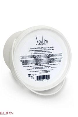 New Line Крем антицеллюлитный для выравнивания рельефа кожи и коррекции фигуры, 1000 мл