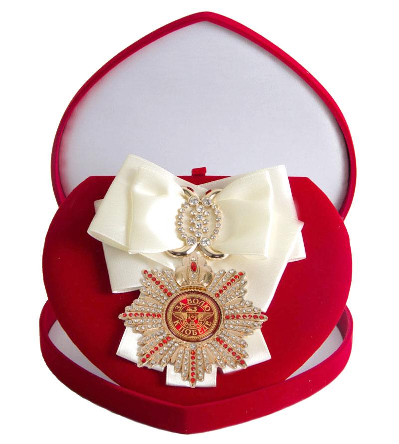 Большой Орден За волю к победе белая лента010120003/3Хороший памятный подарок - большой подарочный орден на атласной ленте, упакованный в изящный футляр.