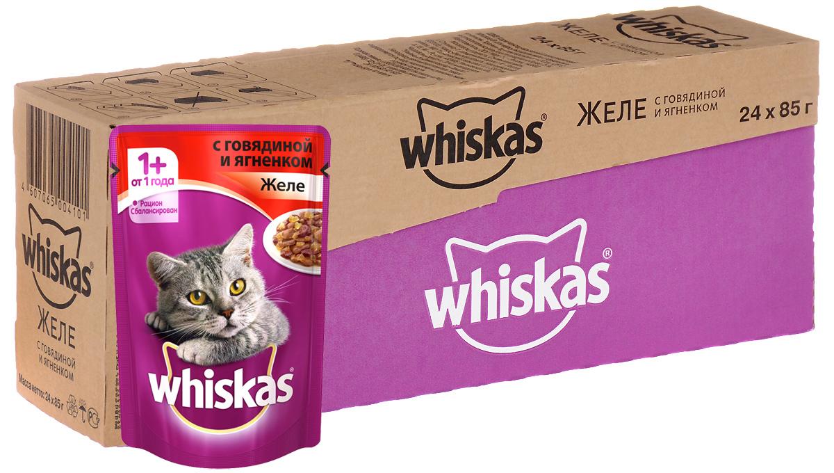 Консервы Whiskas для кошек от 1 года, желе с говядиной и ягненком, 85 г х 24 шт39890Консервы для кошек от 1 года Whiskas - полнорационный сбалансированный корм, который идеально подойдет вашему любимцу. Нежные мясные кусочки в аппетитном соусе приготовлены с учетом потребностей взрослых кошек. Специально сбалансированный рацион содержит все питательные вещества, витамины и минералы, необходимые кошке в этом возрасте. Консервы не содержат сои, консервантов, ароматизаторов, искусственных красителей и усилителей вкуса. В рацион домашнего любимца нужно обязательно включать консервированный корм, ведь его главные достоинства - высокая калорийность и питательная ценность. Консервы лучше усваиваются, чем сухие корма. Также важно, чтобы животные, имеющие в рационе консервированный корм, получали больше влаги. Состав: мясо и субпродукты (в том числе говядина и ягненок минимум 4%), таурин, злаки, витамины, минеральные вещества. Пищевая ценность в 100 г: белки - 7,5 г, жиры - 3,5 г, клетчатка - 0,3 г, зола - 2,5 мг, витамин А -...