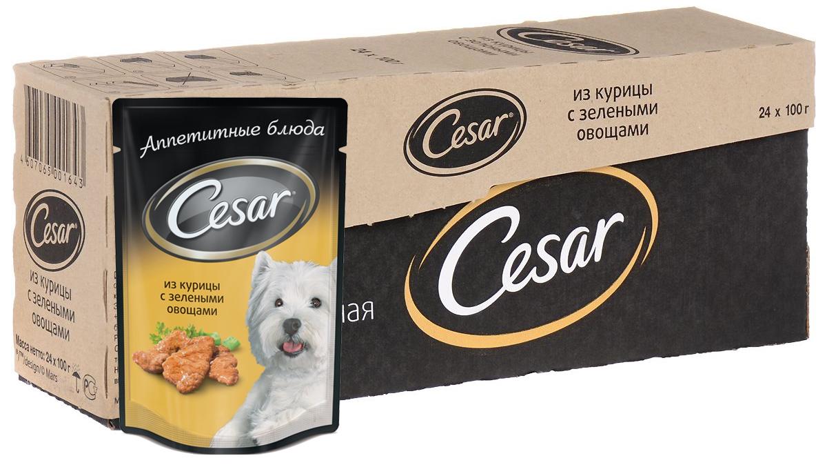 Консервы Cesar для взрослых собак, с курицей и зелеными овощами, 100 г, 24 шт39667Консервы Cesar - это полнорационный консервированный корм для взрослых собак всех пород. Нежнейшие кусочки мяса, дополненные свежими овощами - идеальное блюдо для любой собаки. Консервы приготовлены исключительно из натурального сырья. Не содержат искусственных красителей, консервантов и усилителей вкуса. Состав: мясо и субпродукты минимум 40% (в том числе курица минимум 26%), овощи (минимум 4%), злаки, витамины, минеральные вещества. Пищевая ценность в 100 г: белки - 9 г, жир - 4,5 г, зола - 2 г, клетчатка - 0,5 г, влага - 80 г, витамин А - не менее 150 МЕ, витамин Е - не менее 1,2 мг. Энергетическая ценность в 100 г: 85 ккал. Товар сертифицирован. В упаковке 24 пакетика по 100 г.