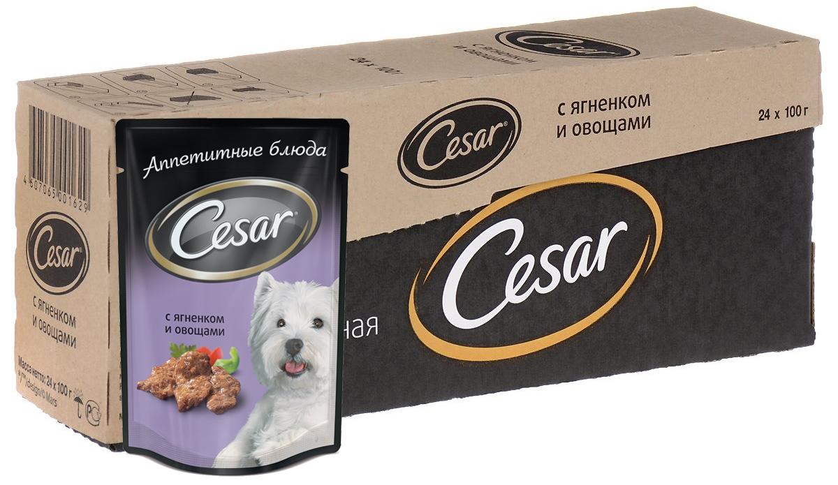 Консервы Cesar для взрослых собак, с ягненком и овощами, 100 г, 24 шт39668Консервы Cesar - это полнорационный консервированный корм для взрослых собак всех пород. Нежнейшие кусочки мяса, дополненные свежими овощами - идеальное блюдо для любой собаки. Консервы приготовлены исключительно из натурального сырья. Не содержат искусственных красителей, консервантов и усилителей вкуса. Состав: мясо и субпродукты минимум 40% (в том числе ягненок минимум 4%), овощи (минимум 4%), злаки, витамины, минеральные вещества. Пищевая ценность в 100 г: белки - 9 г, жир - 4,5 г, зола - 2 г, клетчатка - 0,5 г, влага - 80 г, витамин А - не менее 150 МЕ, витамин Е - не менее 1,2 мг. Энергетическая ценность в 100 г: 85 ккал. Товар сертифицирован. В упаковке 24 пакетика по 100 г.