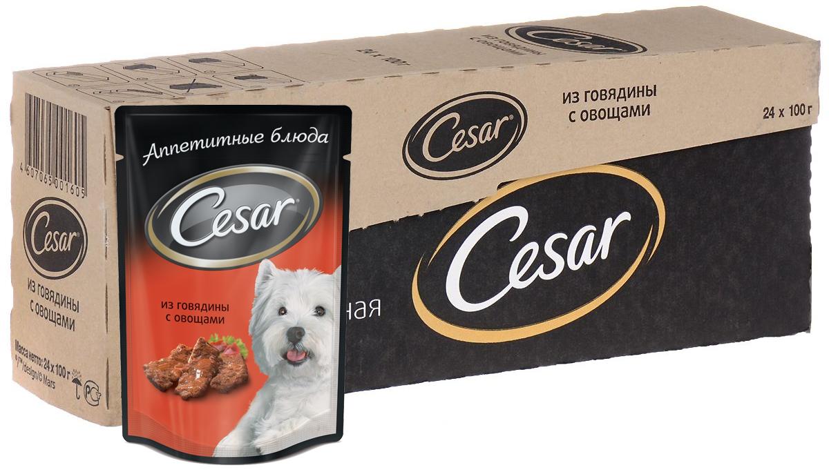 Консервы Cesar для взрослых собак, с говядиной и овощами, 100 г, 24 шт39666Консервы Cesar - это полнорационный консервированный корм для взрослых собак всех пород. Нежнейшие кусочки мяса, дополненные свежими овощами - идеальное блюдо для любой собаки. Консервы приготовлены исключительно из натурального сырья. Не содержат искусственных красителей, консервантов и усилителей вкуса. Состав: мясо и субпродукты минимум 40% (в том числе говядина минимум 26%), овощи (минимум 4%), злаки, клетчатка, витамины, минеральные вещества. Пищевая ценность в 100 г: белки - 9 г, жир - 4,5 г, зола - 2 г, клетчатка - 0,5 г, влага - 80 г, витамин А - не менее 150 МЕ, витамин Е - не менее 1,2 мг. Энергетическая ценность в 100 г: 85 ккал. Товар сертифицирован. В упаковке 24 пакетика по 100 г.