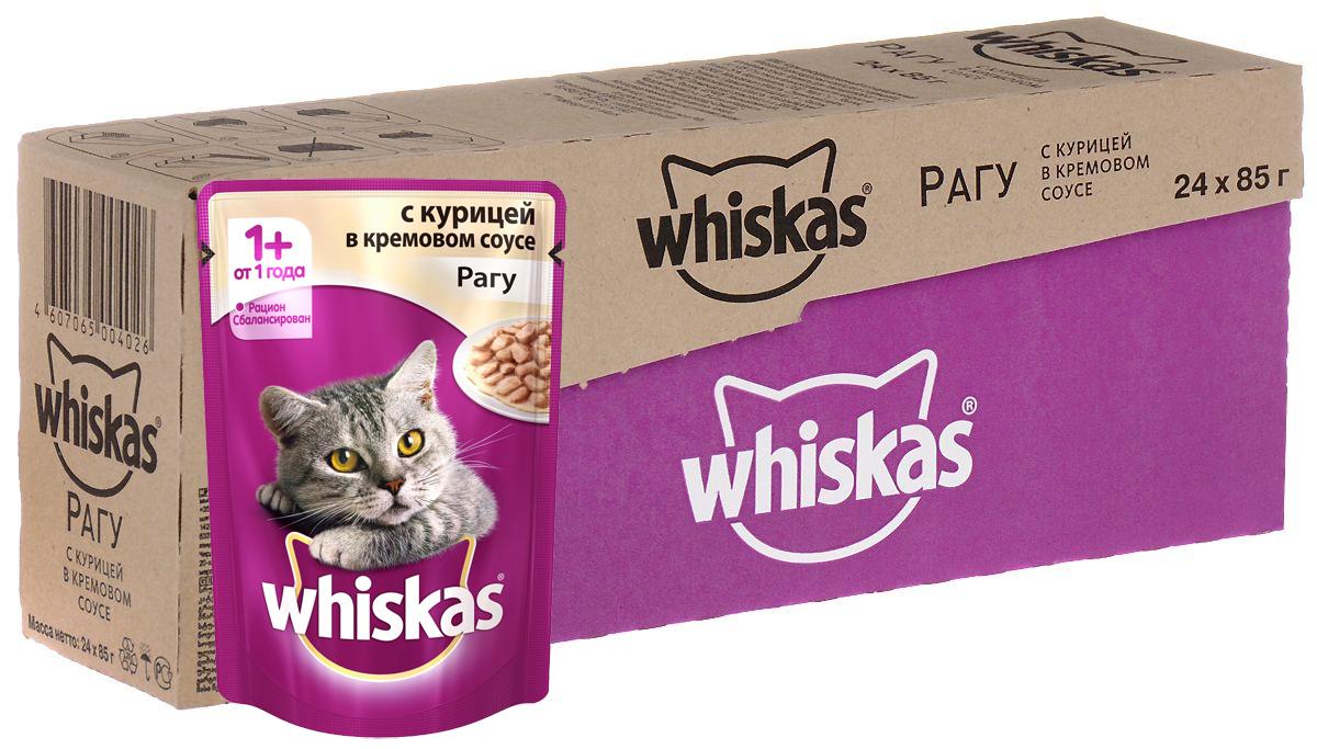 Консервы Whiskas для кошек от 1 года, рагу с курицей в кремовом соусе, 85 г, 24 шт39886Консервы Whiskas - это корм, рекомендованный взрослым кошкам. Чтобы ваша кошка получала полноценный рацион, предложите ей вкусный мясной обед! В его состав входят все питательные вещества, витамины и минералы, необходимые для сбалансированного питания вашей кошки каждый день. Не содержит сои, консервантов, ароматизаторов, искусственных красителей, усилителей вкуса. В рацион домашнего любимца нужно обязательно включать консервированный корм, ведь его главные достоинства - высокая калорийность и питательная ценность. Консервы лучше усваиваются, чем сухие корма. Также важно, чтобы животные, имеющие в рационе консервированный корм, получали больше влаги. Состав: мясо и субпродукты (в том числе курица минимум 10%), злаки, сухие сливки на растительной основе, таурин, витамины, минеральные вещества. Пищевая ценность в 100г: белки - 7,8 г, жиры - 4,5 г, зола - 2,5 г, клетчатка - 0,3 г, витамин А - не менее 150 МЕ, витамин Е - не менее 1,2 мг,...