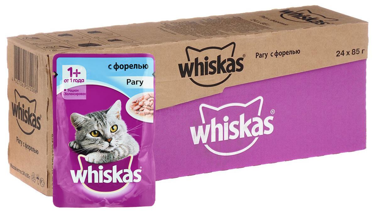 Консервы Whiskas для кошек от 1 года, рагу с форелью, 85 г х 24 шт40456Консервы для кошек от 1 года Whiskas - полнорационный сбалансированный корм, который идеально подойдет вашему любимцу. Аппетитное рагу приготовлено с учетом потребностей взрослых кошек. Специально сбалансированный рацион содержит все питательные вещества, витамины и минералы, необходимые кошке в этом возрасте. Консервы не содержат сои, консервантов, ароматизаторов, искусственных красителей и усилителей вкуса. В рацион домашнего любимца нужно обязательно включать консервированный корм, ведь его главные достоинства - высокая калорийность и питательная ценность. Консервы лучше усваиваются, чем сухие корма. Также важно, чтобы животные, имеющие в рационе консервированный корм, получали больше влаги. Состав: мясо и субпродукты, рыба (в том числе форель минимум 4%), таурин, злаки, витамины, минеральные вещества. Пищевая ценность в 100 г: белки - 7,3 г, жиры - 4,0 г, клетчатка - 0,3 г, зола - 2,2 г, витамин А - не менее 150...