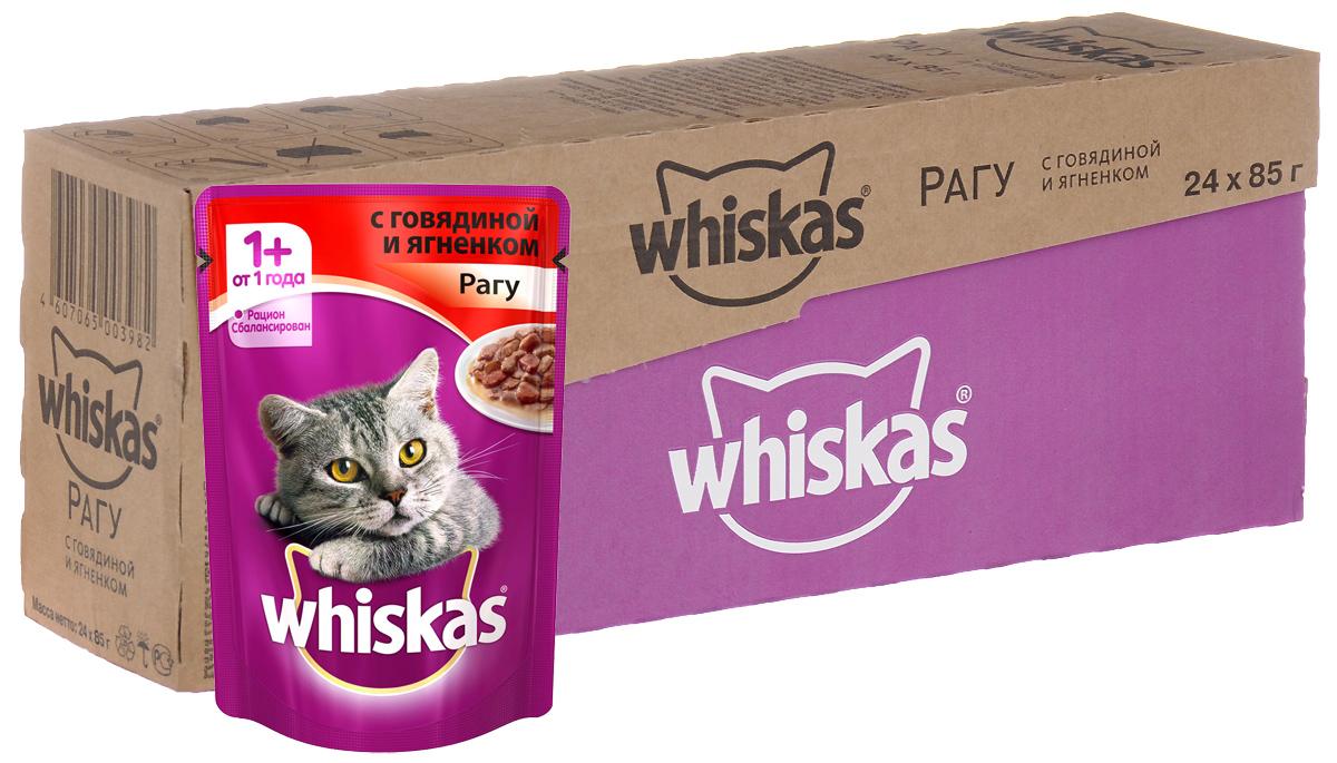 Консервы Whiskas для кошек от 1 года, рагу с говядиной и ягненком, 85 г х 24 шт39884Консервы для кошек от 1 года Whiskas - полнорационный сбалансированный корм, который идеально подойдет вашему любимцу. Нежные мясные кусочки в аппетитном соусе приготовлены с учетом потребностей взрослых кошек. Специально сбалансированный рацион содержит все питательные вещества, витамины и минералы, необходимые кошке в этом возрасте. Консервы не содержат сои, консервантов, ароматизаторов, искусственных красителей и усилителей вкуса. В рацион домашнего любимца нужно обязательно включать консервированный корм, ведь его главные достоинства - высокая калорийность и питательная ценность. Консервы лучше усваиваются, чем сухие корма. Также важно, чтобы животные, имеющие в рационе консервированный корм, получали больше влаги. Состав: мясо и субпродукты (в том числе говядина и ягненок минимум 4%), таурин, витамины, минеральные вещества. Пищевая ценность в 100 г: белки - 7,3 г, жиры - 4,0 г, клетчатка - 0,3 г, зола - 2,2 мг, витамин А - не менее 150 МЕ,...