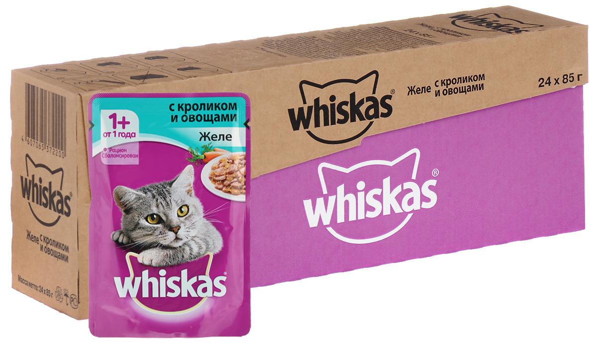 Консервы Whiskas для кошек от 1 года, желе с кроликом и овощами, 85 г х 24 шт40457Консервы для кошек от 1 года Whiskas - полнорационный сбалансированный корм, который идеально подойдет вашему любимцу. Аппетитное желе приготовлено с учетом потребностей взрослых кошек. Специально сбалансированный рацион содержит все питательные вещества, витамины и минералы, необходимые кошке в этом возрасте. Консервы не содержат сои, консервантов, ароматизаторов, искусственных красителей и усилителей вкуса. В рацион домашнего любимца нужно обязательно включать консервированный корм, ведь его главные достоинства - высокая калорийность и питательная ценность. Консервы лучше усваиваются, чем сухие корма. Также важно, чтобы животные, имеющие в рационе консервированный корм, получали больше влаги. Состав: мясо и субпродукты (в том числе кролик минимум 4%), овощи (морковь минимум 4%), таурин, злаки, витамины, минеральные вещества. Пищевая ценность в 100 г: белки - 7,5 г, жиры - 3,5 г, клетчатка - 0,3 г, зола - 2,5 г, витамин А - не менее 150...