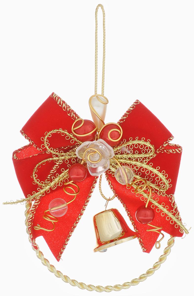 Новогоднее подвесное украшение Феникс-презент Золотой колокольчик, 9,5 х 10,5 см39430Подвесное украшение Феникс-презент Золотой колокольчик, выполненное из металла, пластика и полиэстера, прекрасно подойдет для праздничного декора вашей ели. Новогоднее украшение декорировано бусинами, колокольчиком и золотистой нитью. С помощью специальной петельки его можно повесить в любом понравившемся вам месте. Но, конечно, удачнее всего такая игрушка будет смотреться на праздничной елке. Елочная игрушка - символ Нового года и Рождества. Она несет в себе волшебство и красоту праздника. Создайте в своем доме атмосферу веселья и радости, украшая новогоднюю елку нарядными игрушками, которые будут из года в год накапливать теплоту воспоминаний.