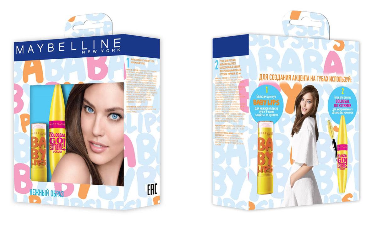 Maybelline New York Подарочный набор: Тушь для ресниц