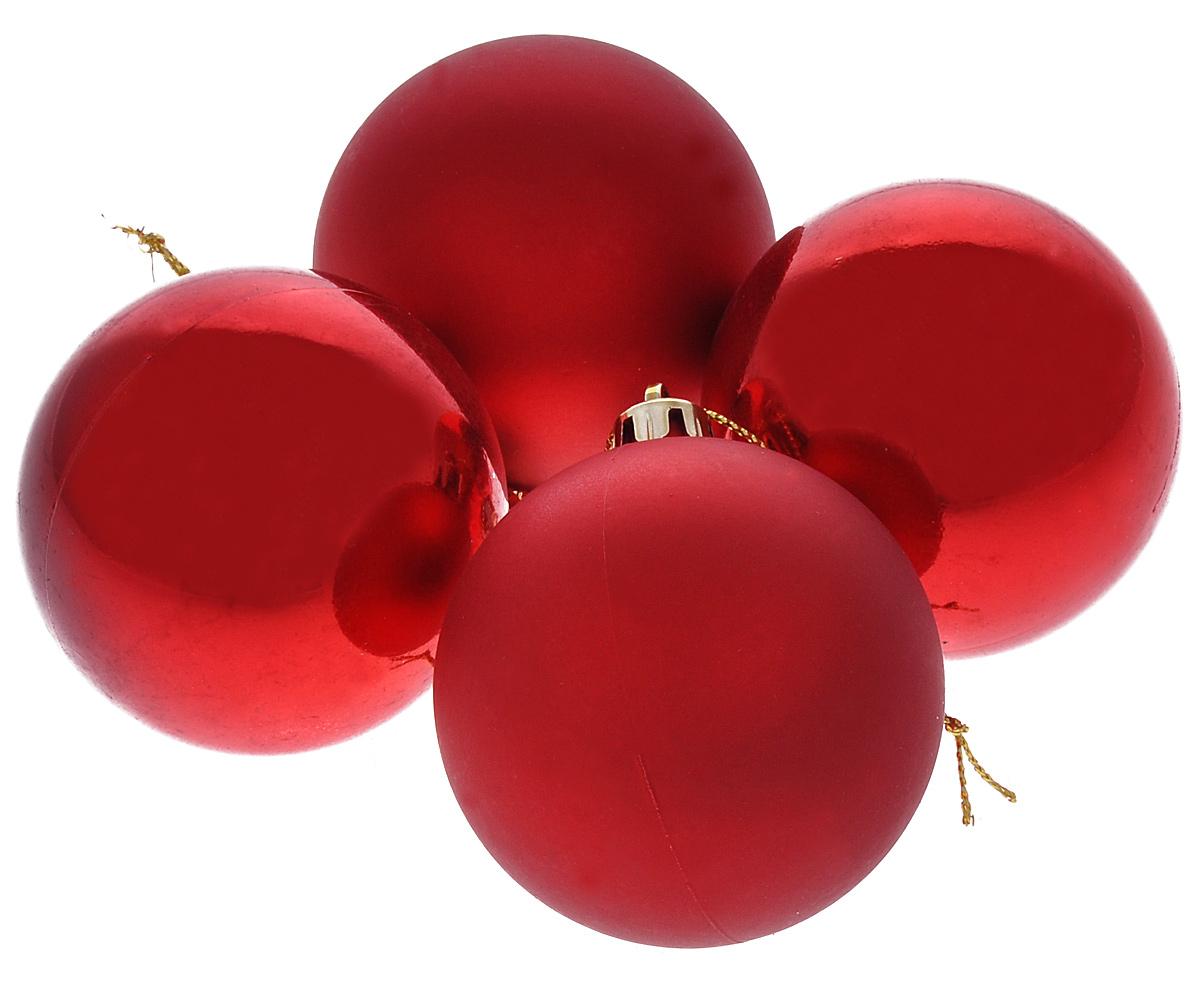 Набор новогодних подвесных украшений Lunten Ranta Шар. Контрасты, цвет: красный, диаметр 6 см, 4 шт65293_1Набор новогодних подвесных украшений Lunten Ranta Шар. Контрасты прекрасно подойдет для праздничного декора новогодней ели. Состоит из 4 шаров. Елочная игрушка - символ Нового года. Она несет в себе волшебство и красоту праздника. Создайте в своем доме атмосферу веселья и радости, украшая новогоднюю елку нарядными игрушками, которые будут из года в год накапливать теплоту воспоминаний.