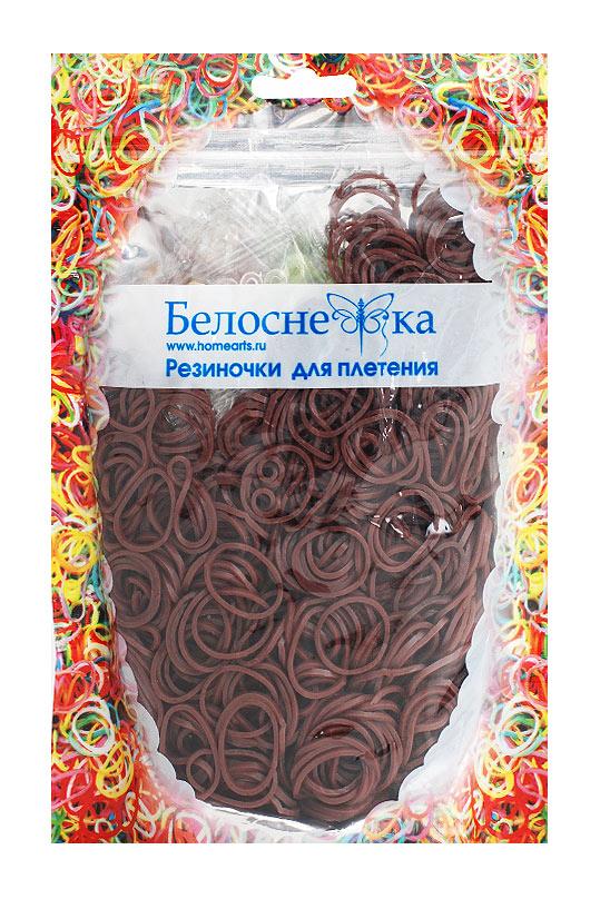 Белоснежка Резиночки для плетения 1000шт цвет коричневый093-RB Резиночки (1000 шт) коричневый