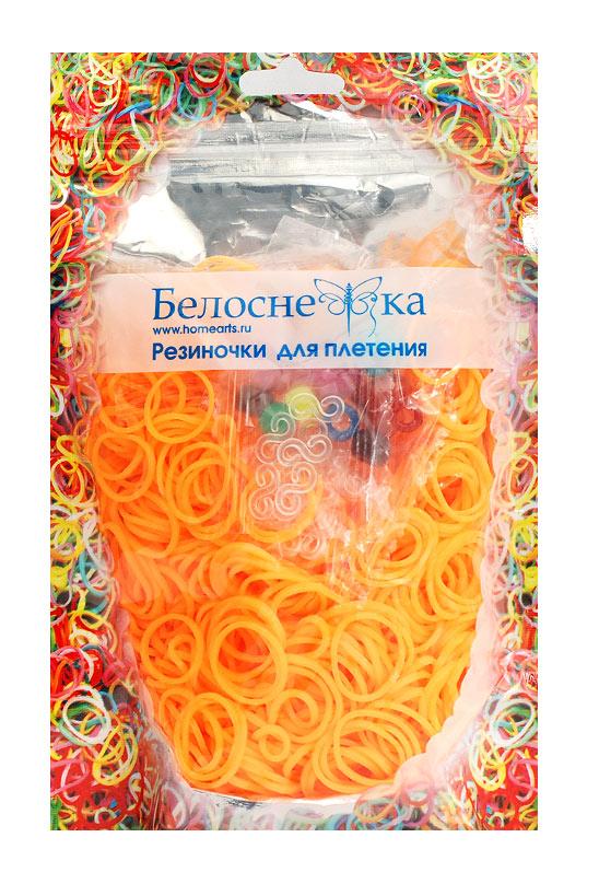 Белоснежка Резиночки для плетения 1000шт цвет персиковый096-RB Резиночки (1000 шт) персиковый