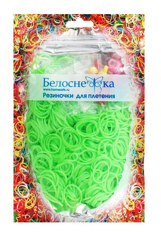 Белоснежка Резиночки для плетения 1000шт цвет светло-зеленый097-RB Резиночки (1000 шт) светло-зеленый