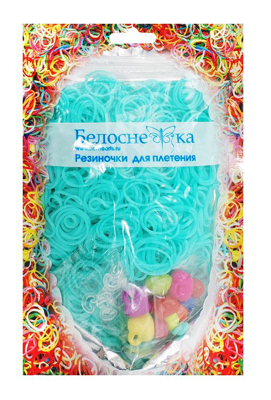 Белоснежка Резиночки для плетения 1000шт цвет бирюзовый098-RB Резиночки (1000 шт) бирюзовый