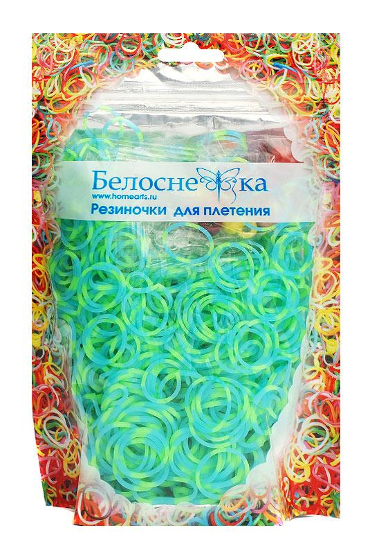 Белоснежка Резиночки для плетения 1000шт цвет зеленый+голубой119-RB Резиночки (1000 шт) зеленый+голубой