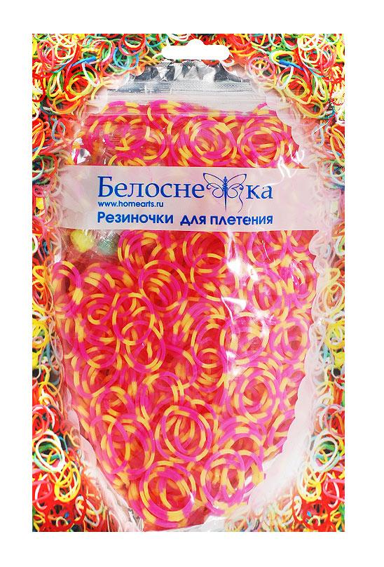 Белоснежка Резиночки для плетения 1000шт цвет желтый+розовый121-RB Резиночки (1000 шт) желтый+розовый