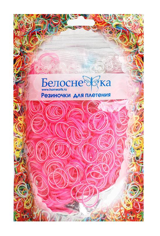 Белоснежка Резиночки для плетения 1000шт цвет белый+светло-розовый125-RB Резиночки (1000 шт) белый+светло-розовый
