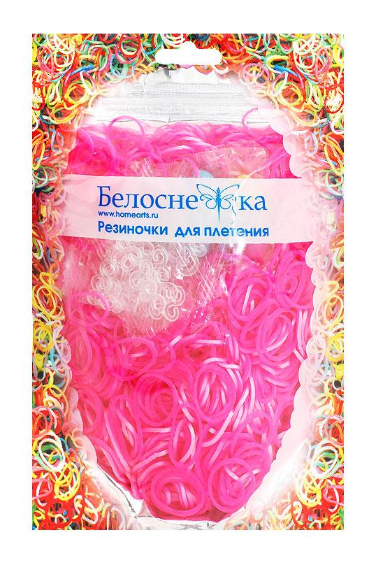 Белоснежка Резиночки для плетения 1000шт цвет металлик светло-розовый133-RB Резиночки (1000 шт) металлик светло-розовый