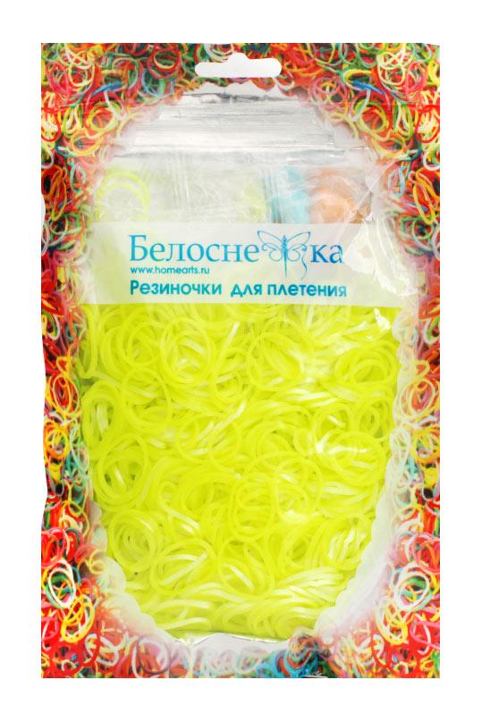 Белоснежка Резиночки для плетения 1000шт цвет металлик желтый135-RB Резиночки (1000 шт) металлик желтый
