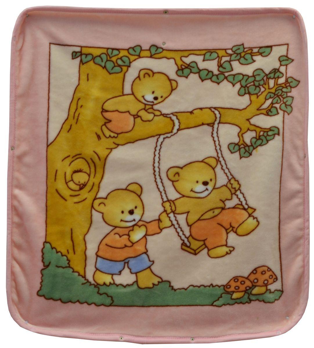 Bonne Fee Плед детский Плед-накидка для младенцев на молнии, 80 х 90 см, розовыйОНДК/300-роз3Защита, тепло и комфорт для малышей - использован надёжный, качественный и мягкий материал! Удобство и спокойствие для родителей обеспечивается универсальностью пледа-накидки, конструкция которого позволяет ему легко превращаться в конвертик. Отличное качество и практичность! Любите своего ребёнка и дарите ему лучшее!