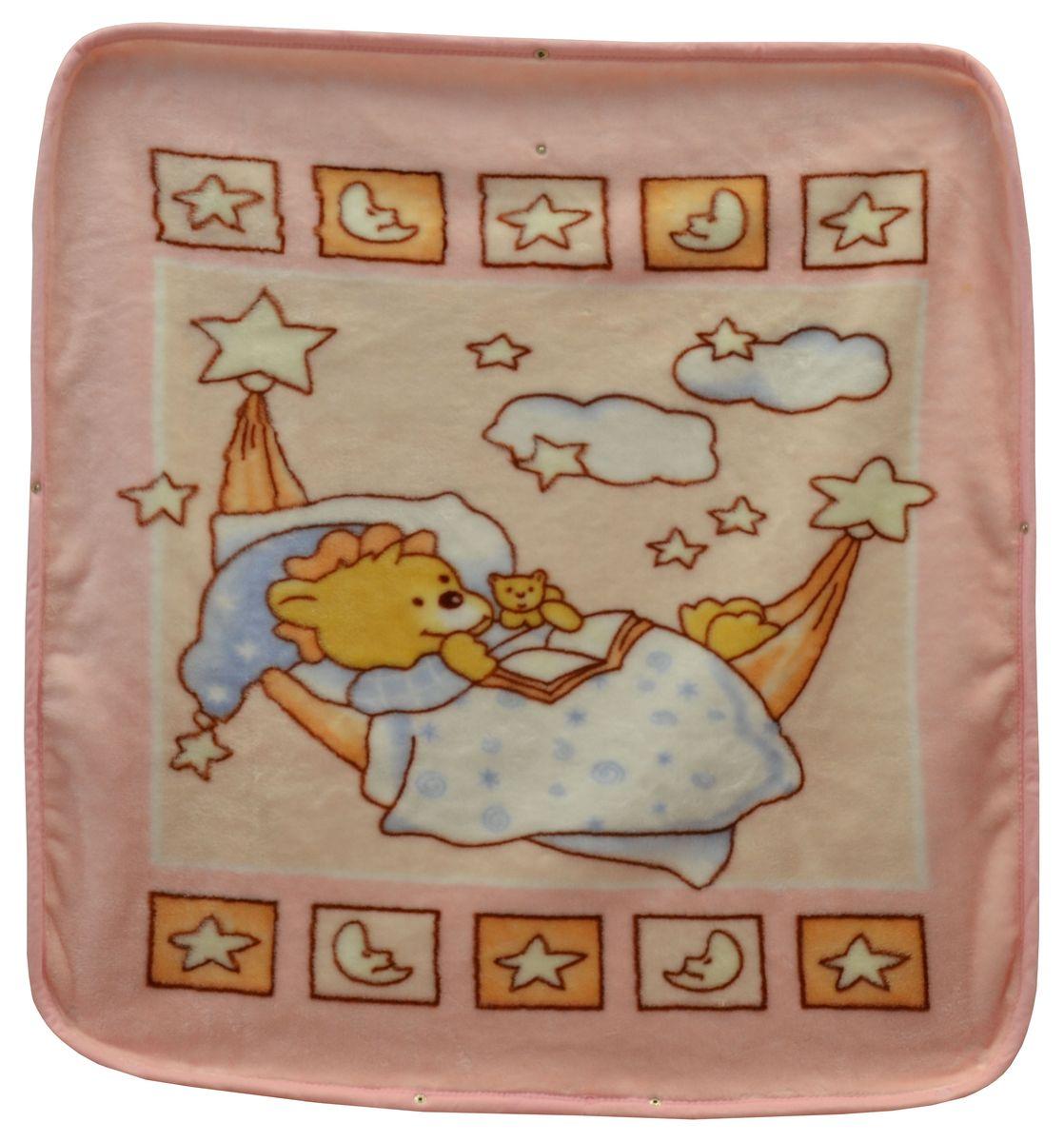 Bonne Fee Плед детский Плед-накидка для младенцев на молнии, 80 х 90 см, розовыйОНДК/300-роз1Защита, тепло и комфорт для малышей - использован надёжный, качественный и мягкий материал! Удобство и спокойствие для родителей обеспечивается универсальностью пледа-накидки, конструкция которого позволяет ему легко превращаться в конвертик. Отличное качество и практичность! Любите своего ребёнка и дарите ему лучшее!
