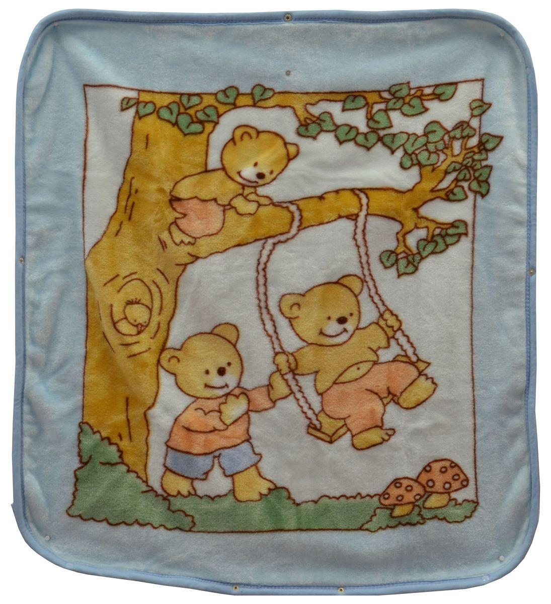 Bonne Fee Плед-накидка для младенцев на молнии 3, 80 х 90 см, цвет: голубой