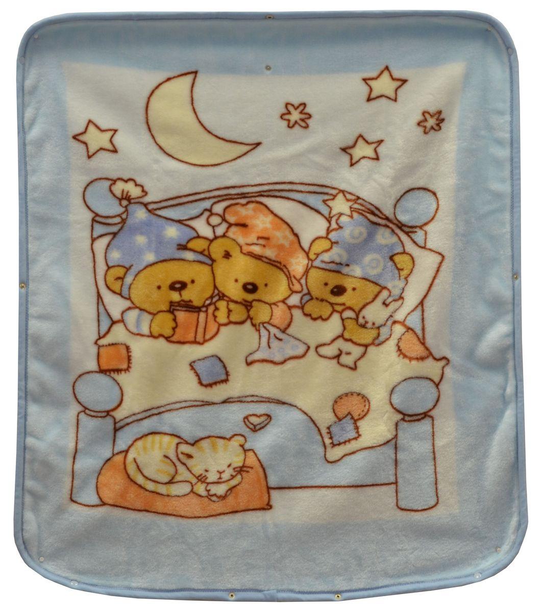 Bonne Fee Плед детский Плед-накидка для младенцев на молнии, 80 х 90 см, голубойОНДК/300-гол2Защита, тепло и комфорт для малышей - использован надёжный, качественный и мягкий материал! Удобство и спокойствие для родителей обеспечивается универсальностью пледа-накидки, конструкция которого позволяет ему легко превращаться в конвертик. Отличное качество и практичность! Любите своего ребёнка и дарите ему лучшее!