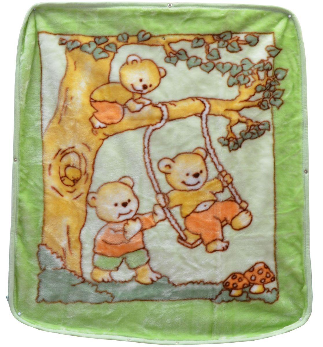 Bonne Fee Плед детский Плед-накидка для младенцев на молнии, 80 х 90 см, зеленыйОНДК/300-зел1Защита, тепло и комфорт для малышей - использован надёжный, качественный и мягкий материал! Удобство и спокойствие для родителей обеспечивается универсальностью пледа-накидки, конструкция которого позволяет ему легко превращаться в конвертик. Отличное качество и практичность! Любите своего ребёнка и дарите ему лучшее!
