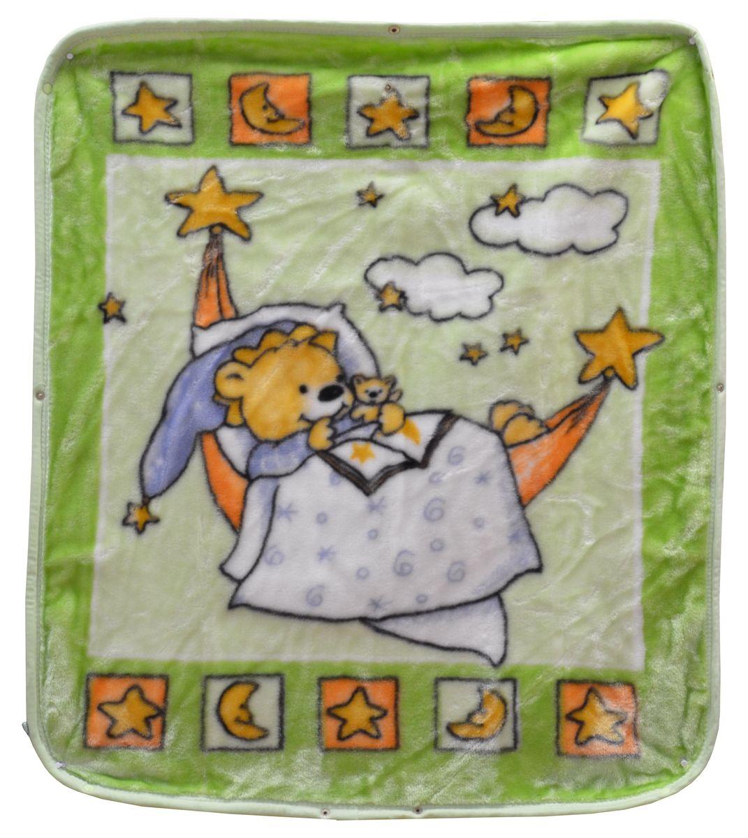 Bonne Fee Плед детский Плед-накидка для младенцев на молнии, 80 х 90 см, зеленыйОНДК/300-зел3Защита, тепло и комфорт для малышей - использован надёжный, качественный и мягкий материал! Удобство и спокойствие для родителей обеспечивается универсальностью пледа-накидки, конструкция которого позволяет ему легко превращаться в конвертик. Отличное качество и практичность! Любите своего ребёнка и дарите ему лучшее!