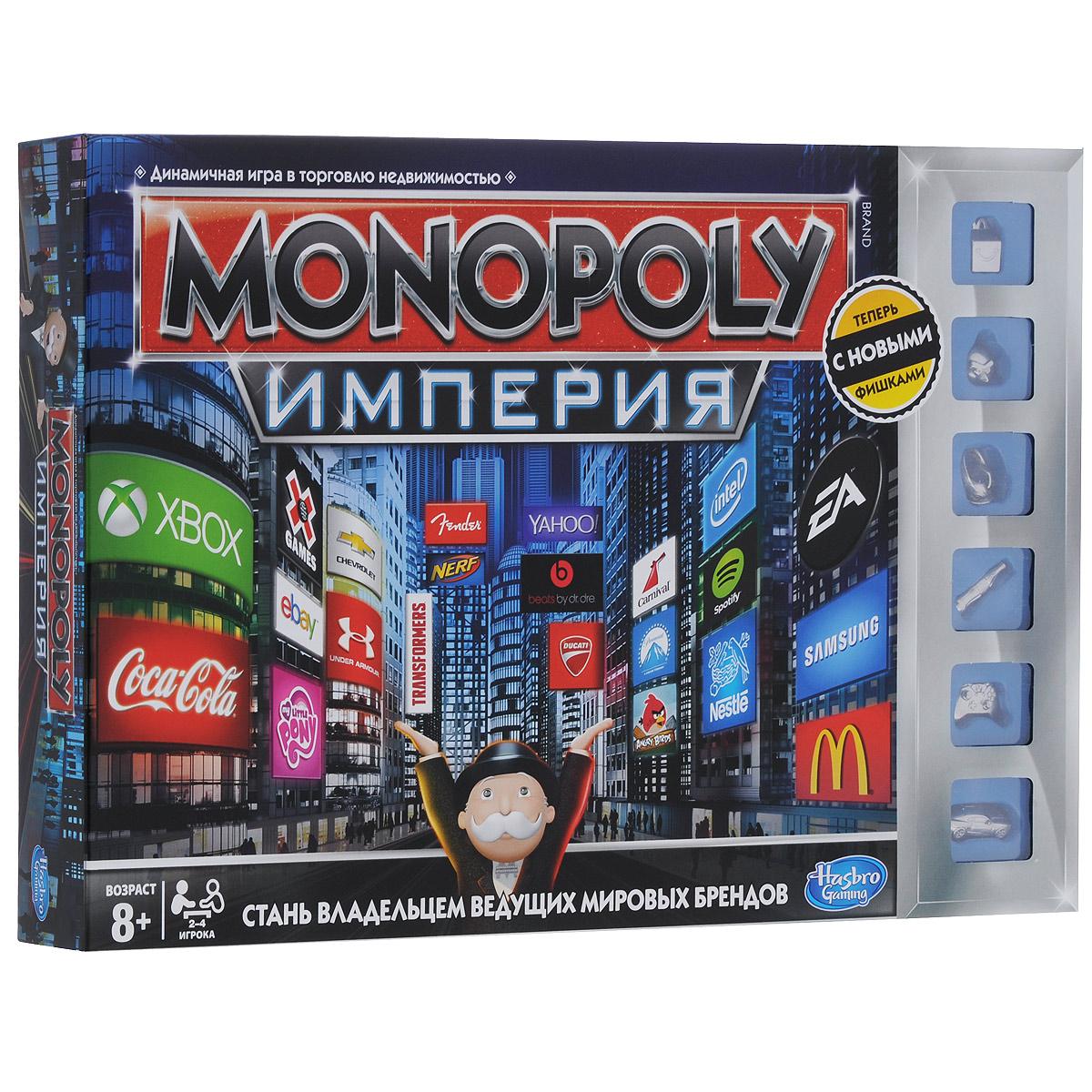 ФОТО Настольная игра Монополия. Империя