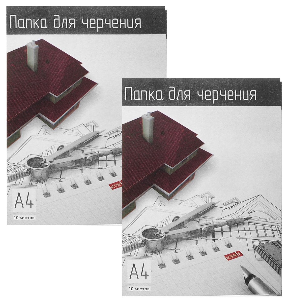 Action! Папка для черчения, 10 листов, формат А4, 2 штAFD-4/10Папка для черчения Action! предназначена как для черчения, так и для работы тушью, карандашами. Бумаги формата А4 плотностью 180 г/м2. Листы упакованы в картонную папку. В наборе представлены 2 папки для черчения по 10 листов.
