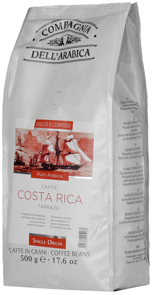 Compagnia DellArabica Costa Rica кофе в зернах, 500 г8001684905133Compagnia DellArabica Costa Rica - насыщенный коста-риканский сорт 100% арабики из легендарного региона Тарразу. Кофе обладает удивительно мягким вкусом со сладким цветочным букетом, нежным ароматом, и легкой кислинкой. Идеально подходит для приготовления эспрессо и напитков на его основе, любыми традиционными способами.