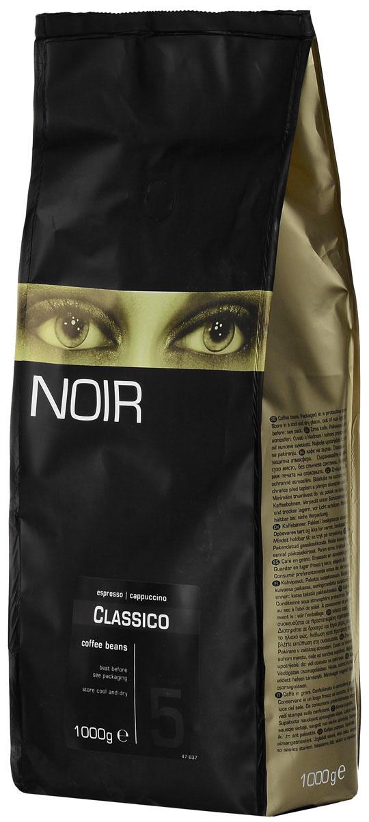 Noir Classico кофе в зернах, 1 кг8714858117637Кофе в зернах Noir Classico - интенсивная смесь Робусты, которая обладает плотным вкусом, стабильной пенкой и мощным послевкусием.