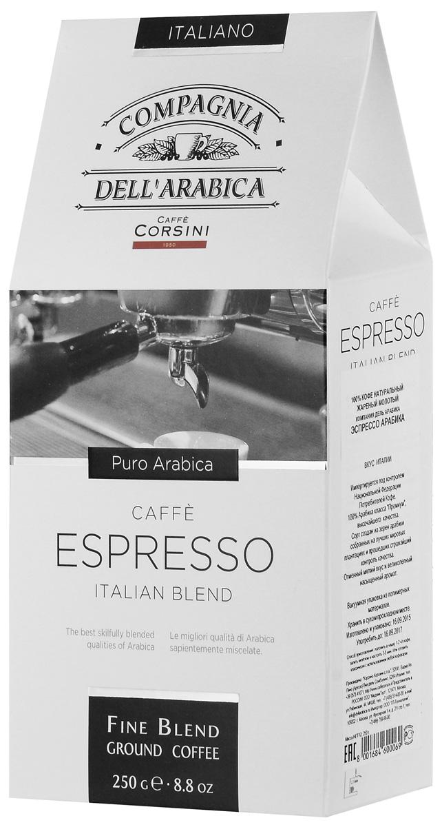 Compagnia DellArabica Purissimi Espresso Arabica молотый кофе, 250 г (вакуумная упаковка)8001684025640Compagnia DellArabica Purissimi Espresso Arabica - чистейшая арабика для приготовления эспрессо и напитков на его основе. Это крупное зерно, выращенное на лучших высокогорных плантациях кофейного пояса земли и прошедшее тщательные отбор и обработку. Напиток имеет устойчивый благородный вкус, оптимальную структуру, бодрящий аромат и настоящую крепость эспрессо. Чтобы насладиться неповторимым вкусом молотого кофе от Compagnia DellArabica, вы можете приготовить его любым известным вам способом, даже просто залив кипятком в чашке.