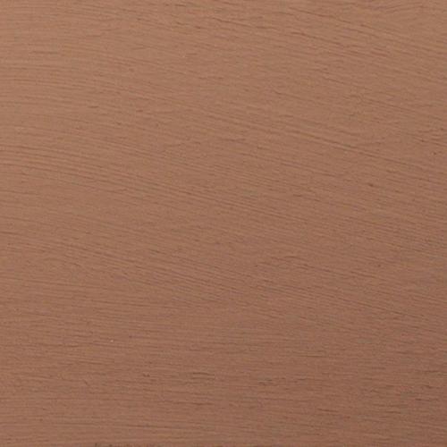 Z0050-04, Акриловая краска Бохо-шик - Гавана, Коричневый-0Z0050-04Акриловая краска Бохо-шик - универсальная краска, матовая, для декора и хобби, обладает хорошей укрывистостью и адгезией. Легко наносится, быстро высыхает, не содержит растворителей, не токсична. Используется для различных поверхностей: дерево, МДФ, гипс, папье-маше, пенопласт, керамика, бумага и т.д.