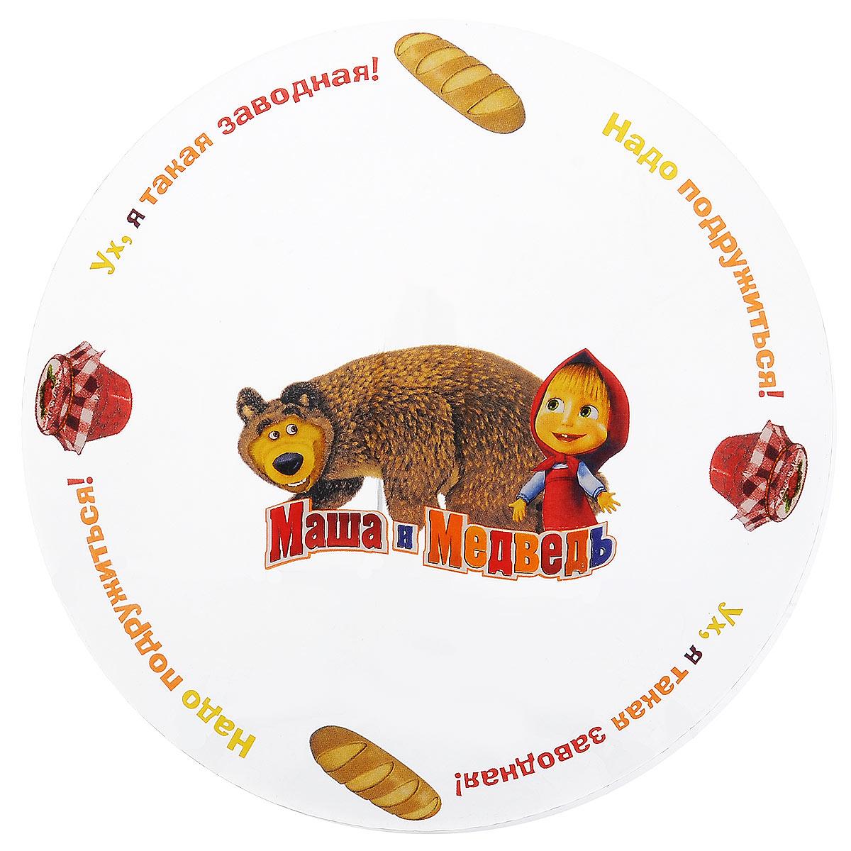 Маша и Медведь Тарелка Варенье, диаметр 19,5 см10327Яркая стеклянная тарелка Маша и Медведь Варенье превратит процесс кормления вашего малыша в веселую игру. Выполнена тарелка из прозрачного стекла и оформлена героями известного мультфильма Маша и Медведь. Также края тарелки дополнены любимыми выражениями Маши. Ваш ребенок будет кушать с большим удовольствием, стараясь быстрее добраться до Маши и Мишки.