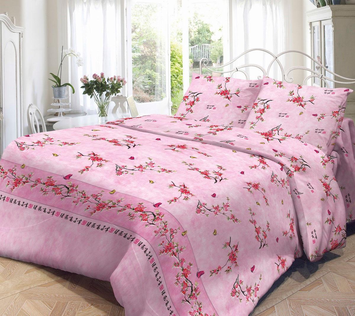 Комплект белья Нежность Наоми, 1,5-спальный, наволочки 50x70, цвет: розовый191482_наомиКомплект белья Нежность Наоми, изготовленный из бязи (100% хлопка), состоит из пододеяльника, простыни и двух наволочек. Бязевое постельное белье имеет самое простое полотняное переплетение из достаточно толстых, но мягких нитей. Стоит постельное белье из этой ткани не намного дороже поликоттона или полиэфира, но приятней на ощупь и лучше пропускает воздух. Благодаря современным технологиям окраски, белье не теряет свой цвет даже после множества стирок. Рекомендации по уходу: - стирка при температуре не более 60°С; - не отбеливать; - можно гладить; - химчистка запрещена.