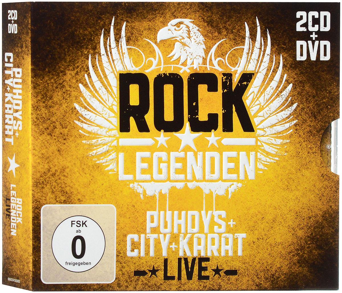 Puhdys + City + Karat. Rock Legenden Live (2 CD + DVD)