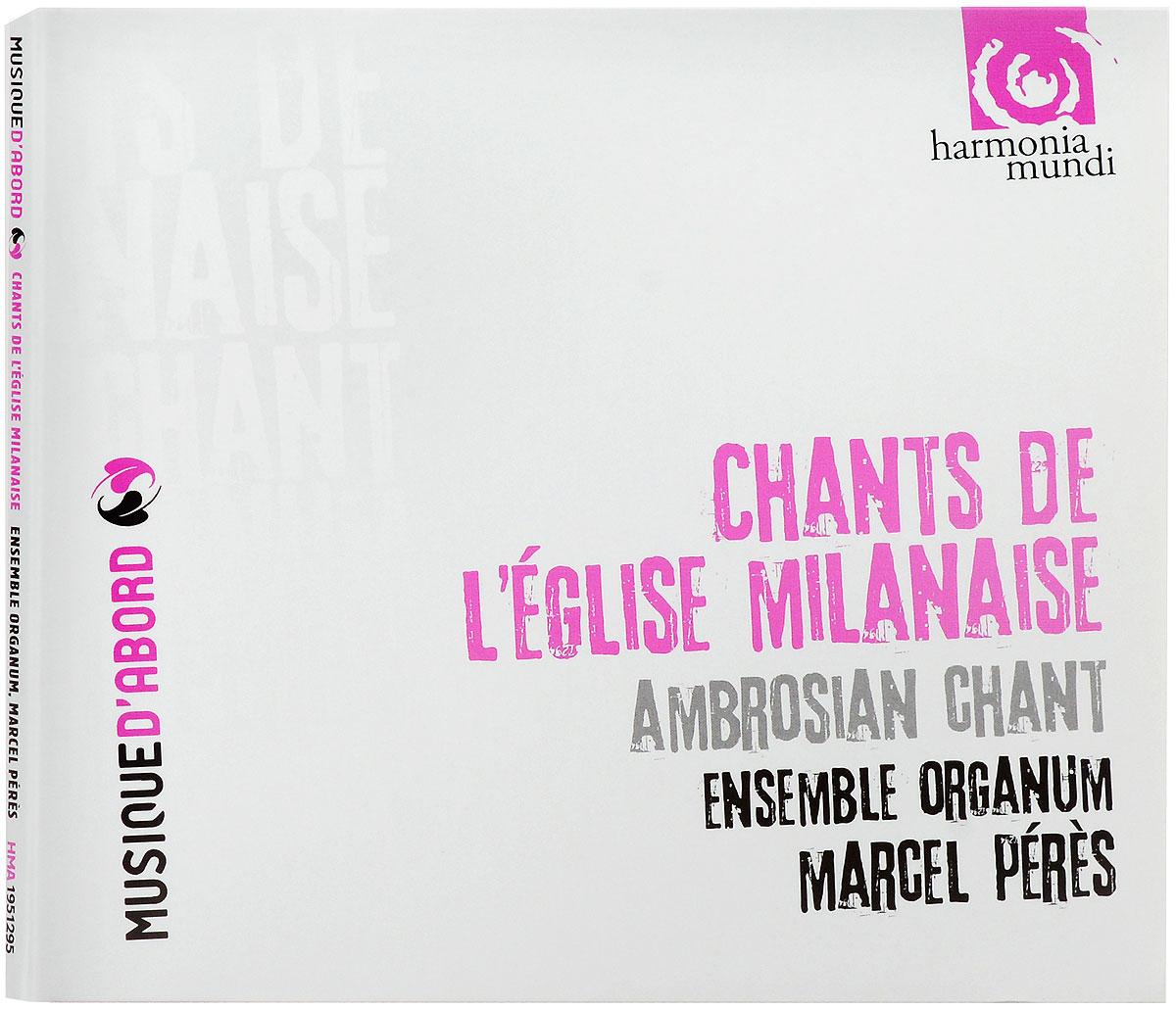 Издание содержит раскладку с дополнительной информацией на английском, французском и немецком языках.