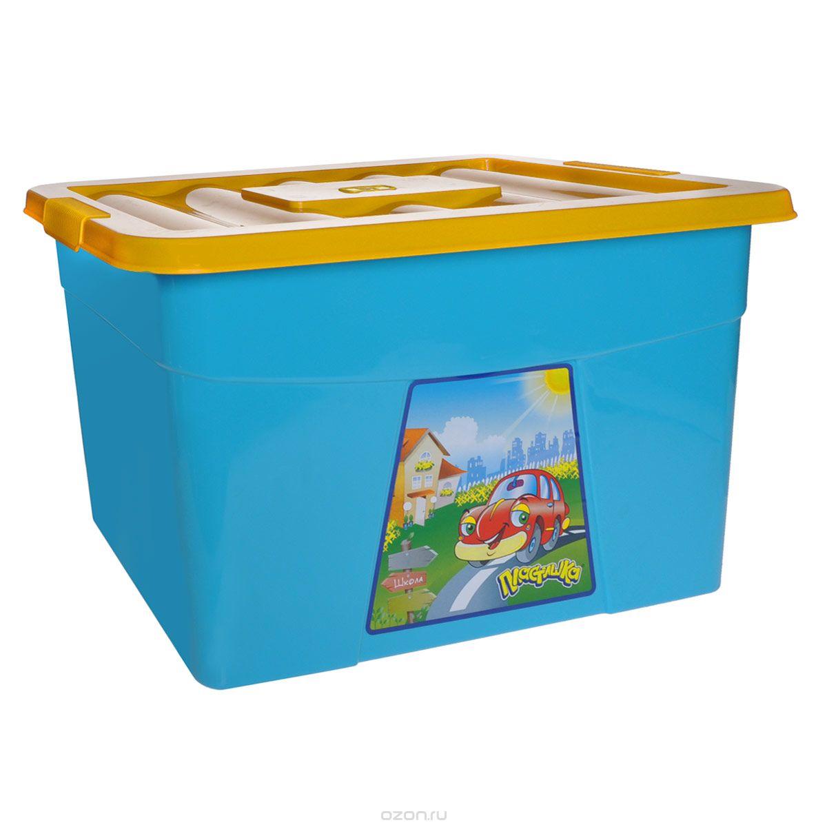 Пластишка Ящик для игрушек на колесиках цвет голубой желтый 60 см х 40 см х 36 см