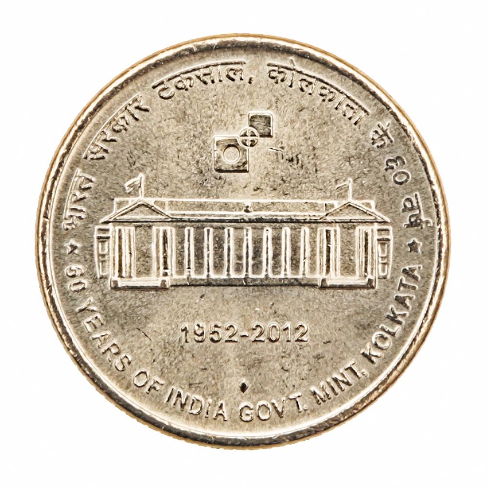 Монета номиналом 5 рупий