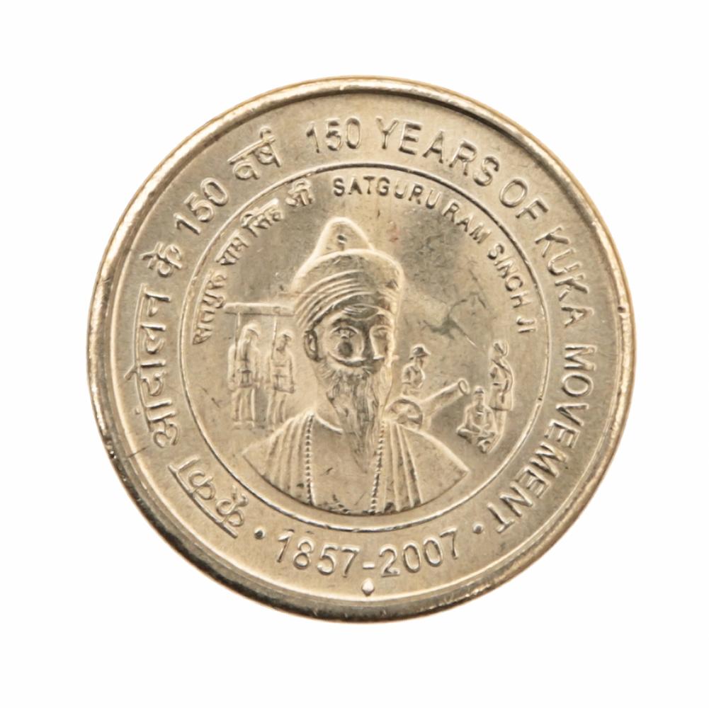 Монета номиналом 5 рупий Сатгуру Рам Сингх Джи, 150 лет движению КУКА (1857-2007). Индия, 2007 год324006Состояние очень хорошее. Диаметр: 23 мм. Вес: 6 гр. Материал: никель / латунь.