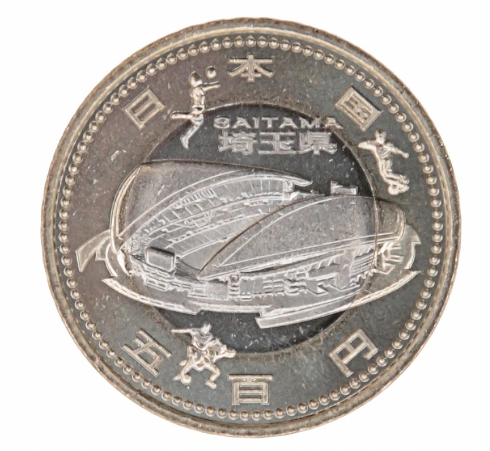 Монета номиналом 500 йен Префектура Сайтама. Япония, 2014 год324006Состояние: UNC Диаметр: 26,5 мм. Вес: 7 гр. Материал: медно-никелевая монета в никелево-латунном кольце.