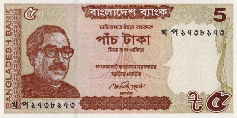 Банкнота номиналом 5 така. Бангладеш. 2014 год
