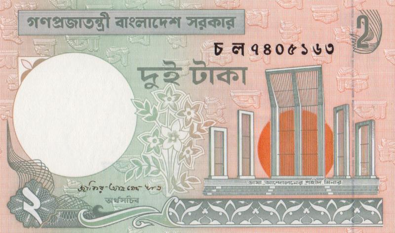 Банкнота номиналом 2 така. Бангладеш, 2004 год324006Банкнота номиналом 2 така. Бангладеш, 2011 год. Размер 10 х 6 см. Сохранность очень хорошая.