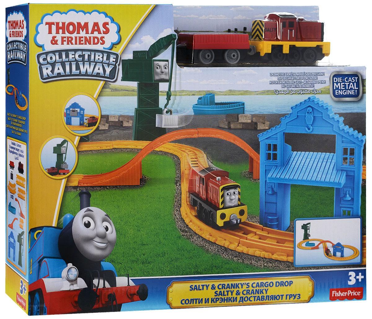 Thomas&Friends Железная дорога Салти и Крэнки на причале