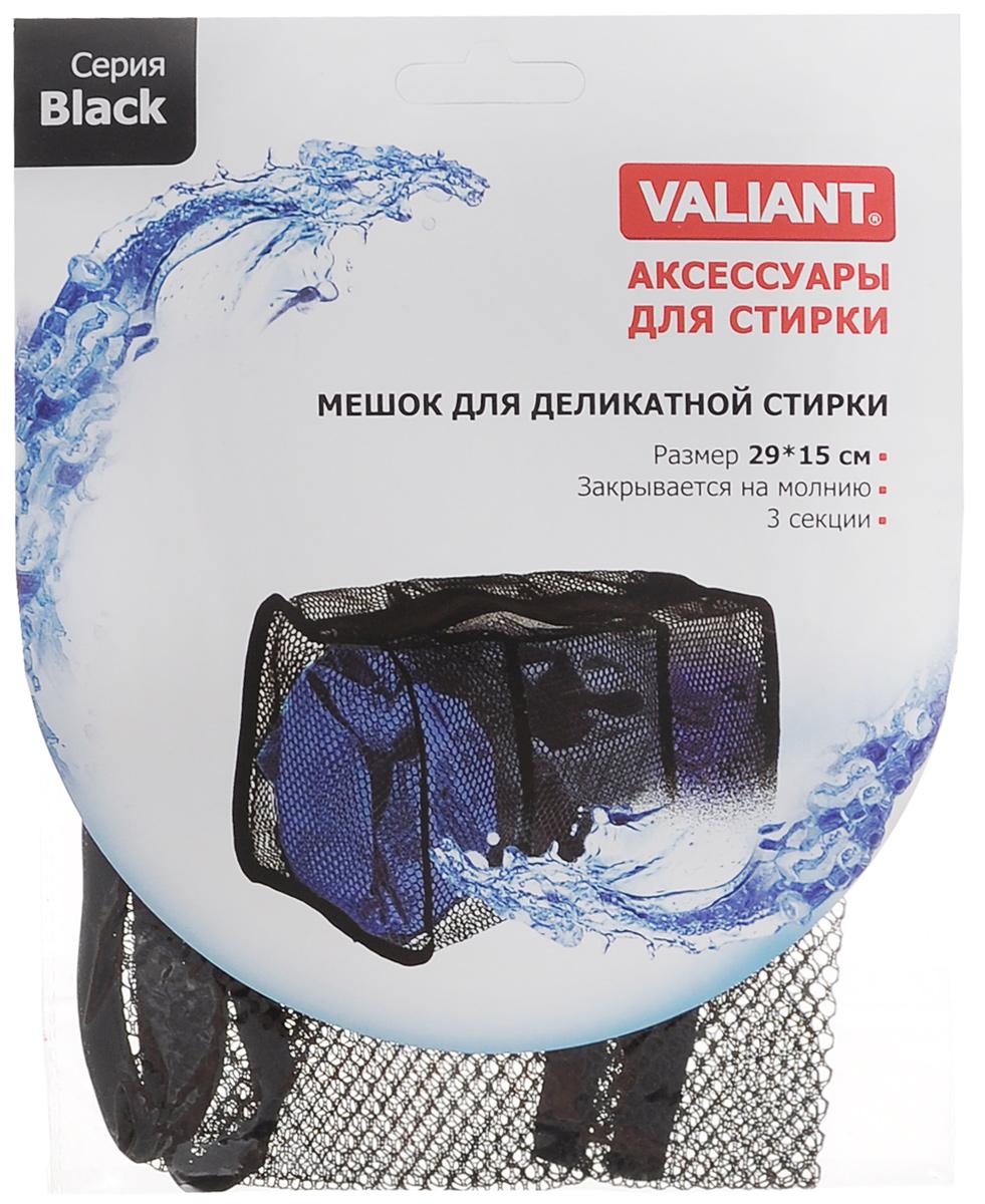 Мешок для стирки Valiant, с застежкой молния, цвет: черный, 29 см х 15 смBK3Мешок для стирки Valiant с тремя секциями, выполненный из высококачественного полиэстера и оснащенный застежкой-молнией, предназначен для деликатной стирки в автоматических стиральных машинах. Особенности мешка для стирки Valiant: предотвращает деформацию, трение, зацепки и спутывание белья; защищает внутренние части стиральной машины; облегчает загрузку и выгрузку белья; удобен для бережной сушки (мешок можно повесить и сушить в нем белье после полоскания). Рекомендации по применению: - Стирать при температуре не выше 60°С. - Заполнять мешок не более 3/4 объема.