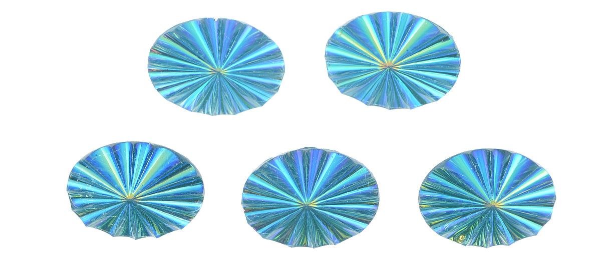 Пуговицы декоративные Астра Кристалл, цвет: голубой, 18 мм х 25 мм, 5 шт7708643Набор Астра Кристалл, изготовленный из пластика, состоит из 5 овальных декоративных пуговиц с рельефной перламутровой поверхностью. С помощью них вы сможете украсить одежду, подарок, открытку, фотографию, альбом и другие предметы ручной работы. Такие пуговицы станут незаменимым элементом в создании рукотворного шедевра. Размер пуговицы: 18 мм х 25 мм.